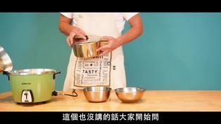 大同電鍋就能煮出超鮮甜綿密的清粥!