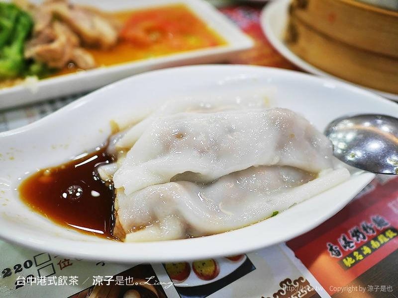品嘉茶餐廳 香港師傅掌廚