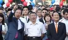 【Yahoo論壇/李瑋聆】第三勢力分割 民進黨危機浮現