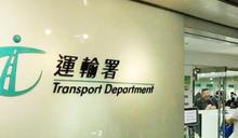 運輸署牌照處下周一起 恢復即時申請服務