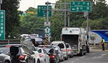 看完端午匝道管制 宅神開轟:到底是什麼白癡政策?