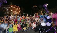 夜光舞蹈和馬戲團炫技!新竹萬聖節遊行10/31與小朋友一起搗蛋