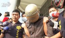 長榮大學馬籍女學生遭棄屍 梁嫌認罪「要非禮」