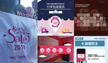 只有外國人可以享受的韓國購物季:多項優惠趕緊把握機會!