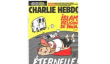 諷伊斯蘭教支持恐攻 法《查理週刊》再引爭議