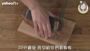 麵包食譜|外脆內軟純素麵包!用腰果奶/杏仁奶代替牛奶同樣令麵包鬆軟