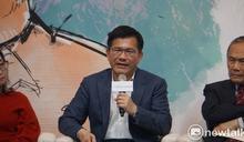 兩岸關係不斷被定義 林佳龍:中國才是問題