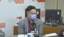 許樹昌:免檢疫機師和海員或是第三波疫情爆發源頭