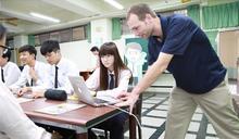 推動雙語國家 教部擬增300名外師鼓勵說英語