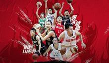 HBL》高中籃球甲級聯賽總決賽 2/27 ibon開放索票