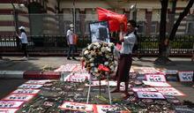 【全球24小時】緬甸反政變示威出人命!20歲女性中彈不治 警方否認開槍