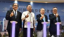 深耕台灣DRAM 南亞科7年投資3千億
