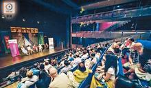 政府放寬表演場地 藝術界期望放寛觀眾入場