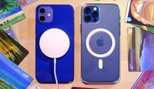 iPhone 12 mini 的 MagSafe 充電功率會比較弱
