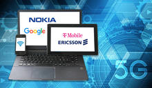 5G灘頭堡!Nokia、Ericsson持續嶄露頭角
