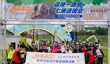 騎亮臺灣第3站 單車女超人領騎穿越百年舊隧道