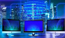 網路攻擊 5 月暴增:在家工作你必須注意的網路安全事項