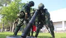 勤訓精練強化戰力 提升防衛能量