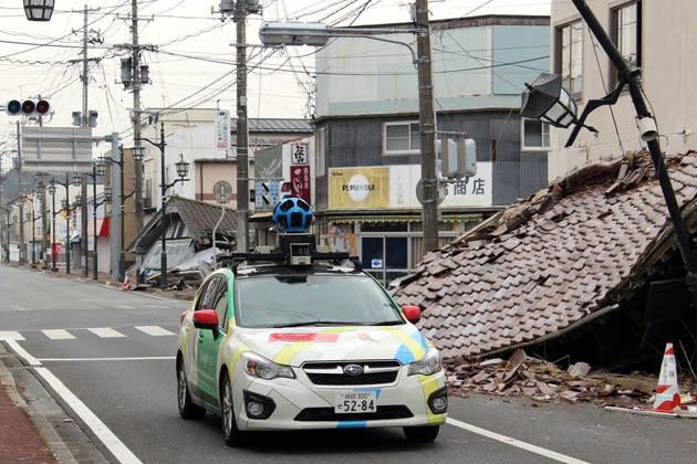 Google maps Japan nuclear zone