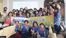 臺中勞工局職災志工來訪南市經驗分享傳承服務佳績