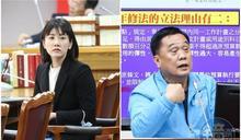 黨團書記長鄭麗文傳請辭 國民黨團各委員會名單出爐
