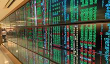 MSCI發威!台股跌144點爆量新高