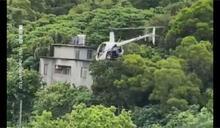R22直升機亂入民宅區被查扣 檢拘提1嫌