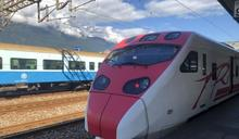 普悠瑪事故報告運安會列50項肇因 台鐵:已積極辦理改善