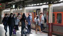 交通部公布最新防疫指引!雙鐵發售座位調至7成、國旅50人以下能成團