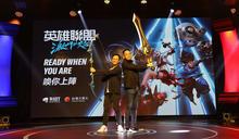 台灣大攜手Riot Games 開發台灣手遊市場 (圖)