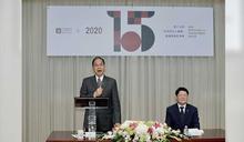 宣布「亞洲民主人權獎」獲獎者 游錫堃籲國人及國際社會支持人權發展