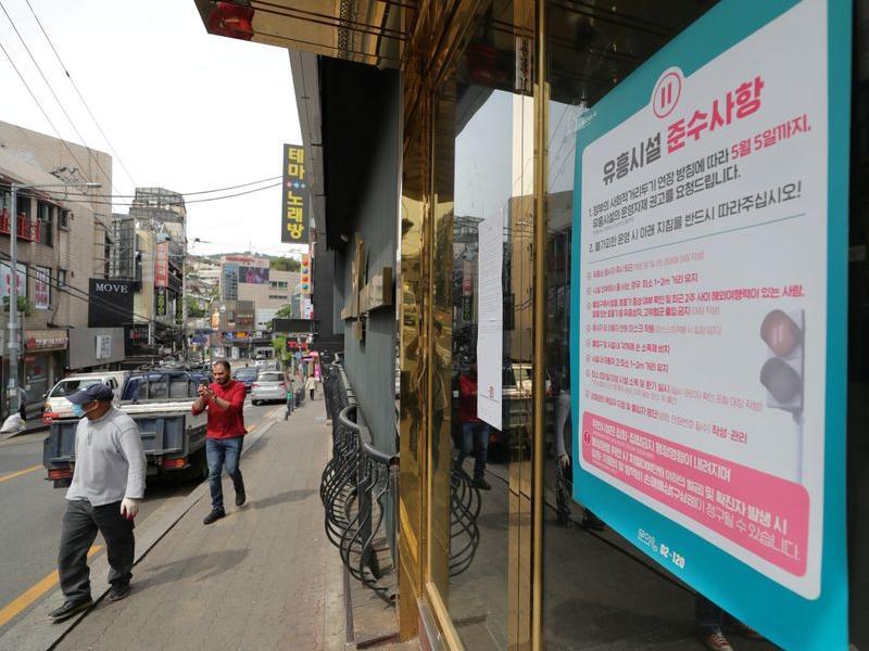 假資料增加疫調難度 南韓同志連帶遭獵巫