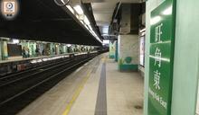 東鐵線新信號系統啟用無期 港鐵暫緩紅磡至旺角東站新路軌接駁