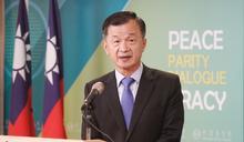 無能澄清「九二共識」害台 國民黨反嗆邱太三:將外交困境卸責