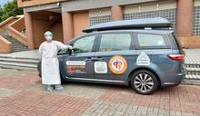 捐助交通資源超1500萬 裕隆挺新北抗疫微光專案