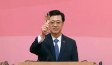 回歸24周年 李家超︰對香港前景更有信心