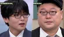 《認識的哥哥》Super Junior厲旭拿出超高度數眼鏡!姜鎬童一戴上「臉變更大了」