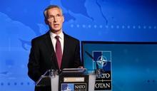 北約要求俄提供諾維喬克完整資訊