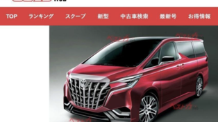 Toyota 主力 MPV 有望導入 2.4 升渦輪!新一代 Alphard 預計明年底登場