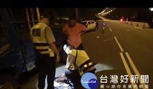 毒犯買車後衰事連連 被警逮後才知車主原是通緝犯