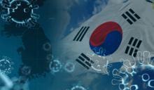 韓國COVID-19疫情趨緩,即日起增列為中低風險國家