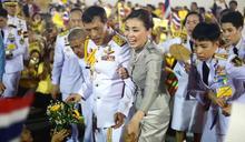 養網軍抹黑示威者 泰國保皇黨帳號遭推特封鎖
