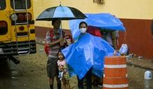 瓜地馬拉攔下移民車隊 3500宏都拉斯人美國夢碎