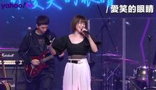 徐若瑄開唱哭了喊單身 預告明年唱小巨蛋