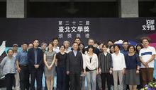 第22屆臺北文學獎揭曉 書寫繭居族家庭獲得最大獎