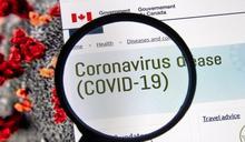 全球新冠肺炎疫情激增! 氣溫轉涼,中醫教抗疫4關鍵提升身體免疫力
