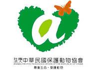 社團法人中華民國保護動物協會
