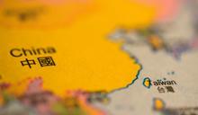 【Yahoo論壇/唐湘龍】全球的、兩岸的現狀都已經崩潰了!台灣不危險嗎?