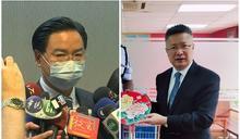 中斐濟使館人員毆台人還狡辯? 中國:是台灣挑釁打人