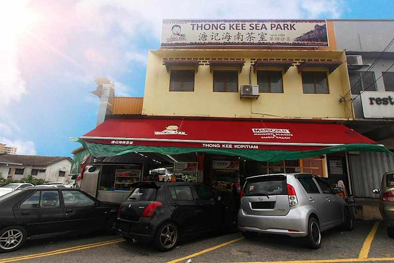 Wong adds they plan to push their own in-house Thong Kee Cafe online ordering app to help push sales. — Picture courtesy of Thong Kee Cafe